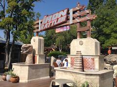 Six Flags Fiesta Texas 2013