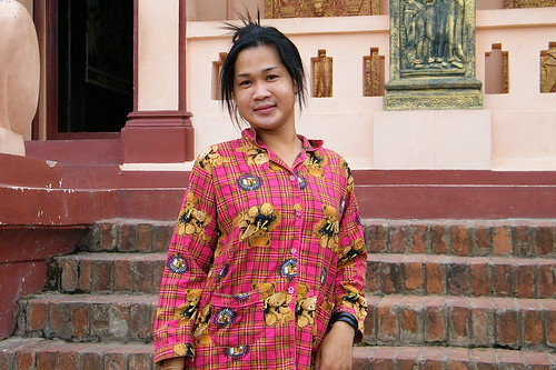 UNTENU Positive LGBT Community Fund Cambodia