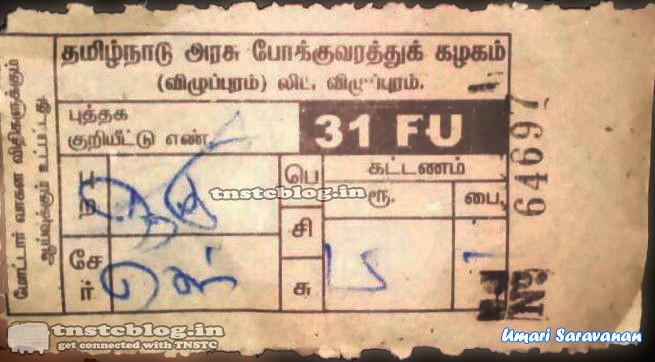 TNSTC Villupuram Nostalgic ticket