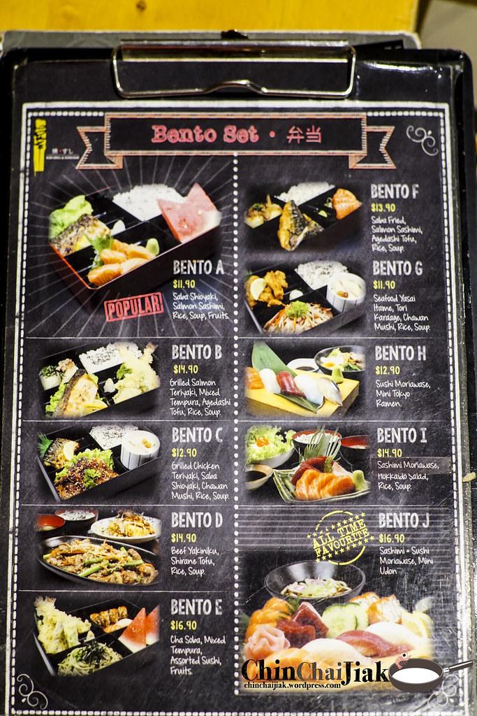 Koh Sushi And Grill Koh Grill Sushi Bar – Bento