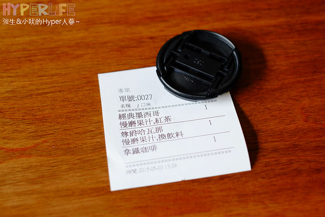 Cafe Muah (19)