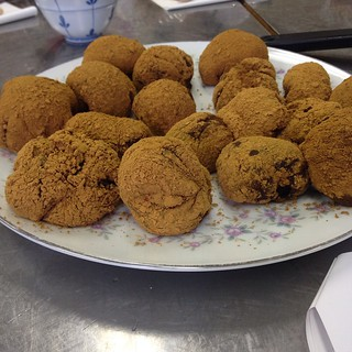 Our mochi coated with roasted soy powder.