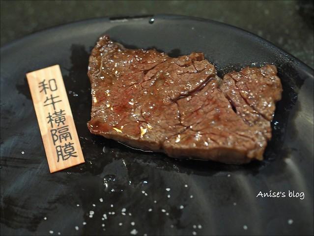 京東燒肉專門店_026