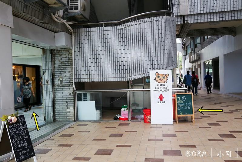 BoKa民生社區,BoKa菜單,台北BoKa @陳小可的吃喝玩樂