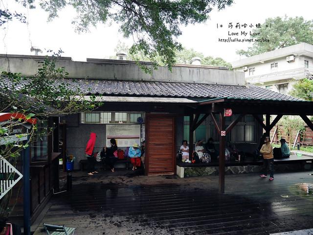 陽明山一日遊景點推薦免費洗溫泉 (1)
