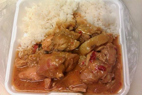 hop won curry chicken