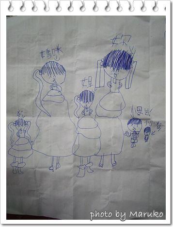 120331-瑄給丸子阿姨的卡片 (2)