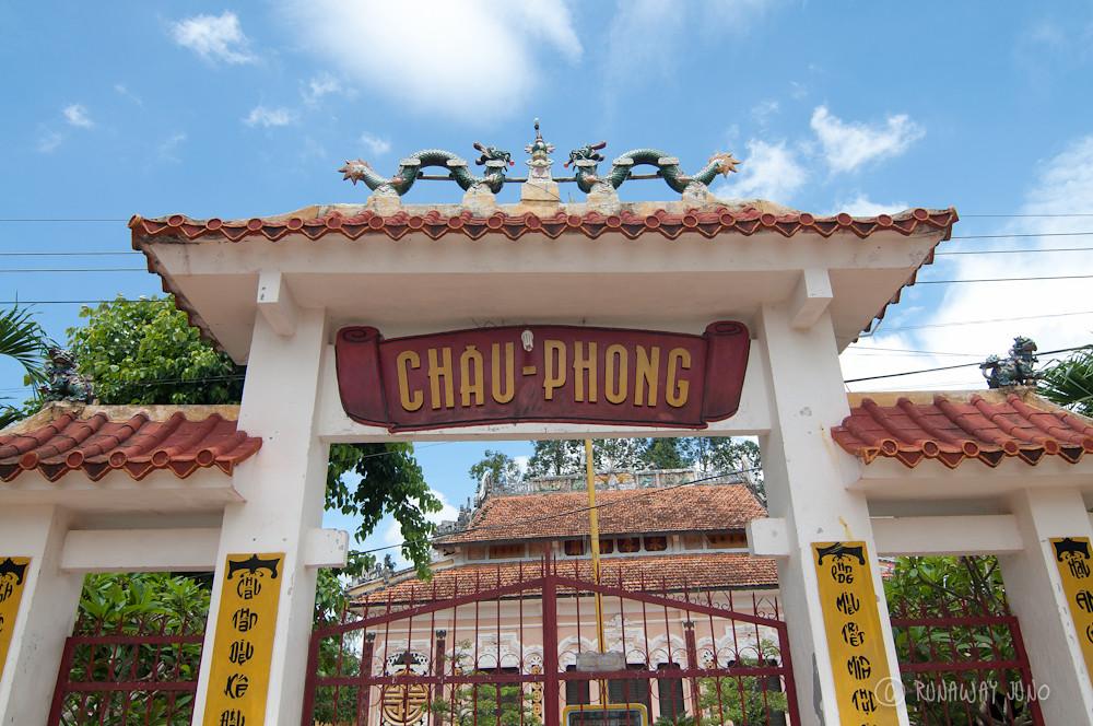 Buddhist temple at Chau Giang