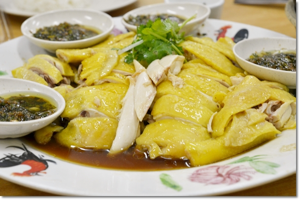 Kong Sai Signature Poached Chicken