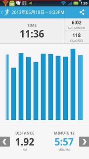 20130518_RunKeeper(Running)