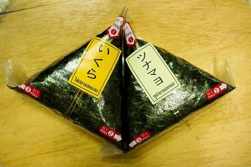 Japanese Onigiri