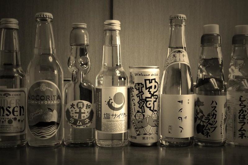 Sodapop Labo FILE.2