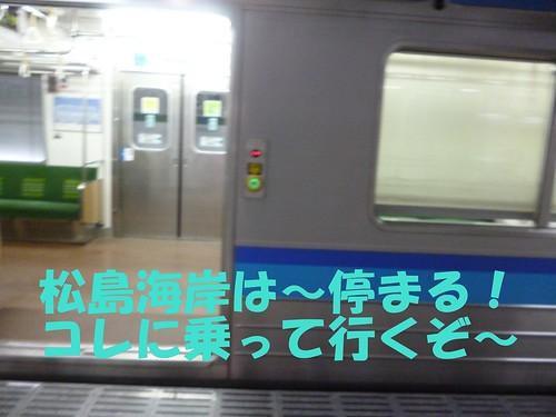 P1000382