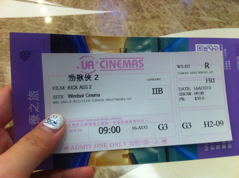 Kick Ass 2 ticket
