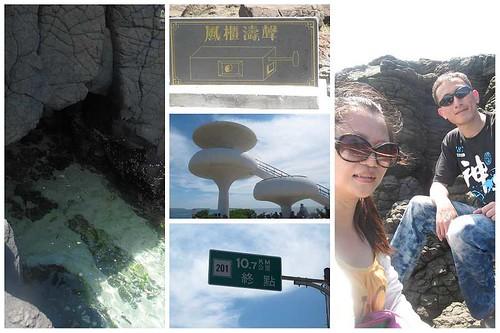05-2013澎湖-風櫃洞