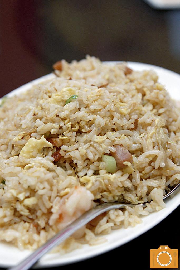 Phoenix Court Yang Chow Fried Rice