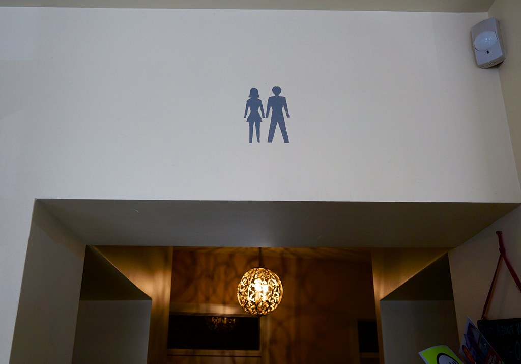 Gender Neutral Multistall Bathroom DC 55195