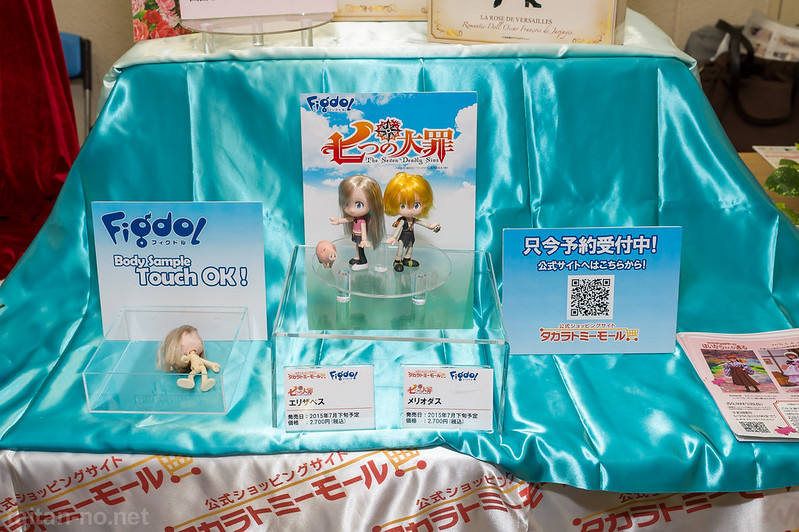 DollShow43-03タカラトミー-DSC_0998