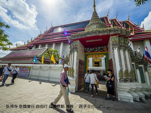 臥佛寺 泰國曼谷 自由行 必去景點 推薦 87