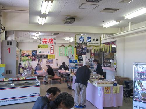 金沢競馬場の売店宮川