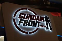 お台場GFT 2012