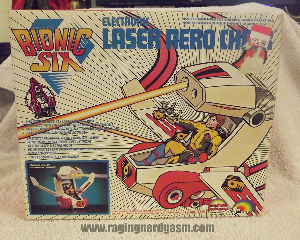 Laser Aero Chair from Bionic Six by LJN