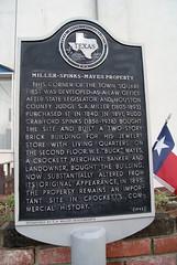 Photo of Black plaque № 23255