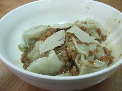 餛飩意麺(乾)65元