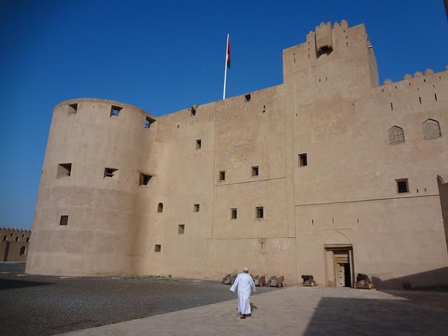 Castelo de Jabrin
