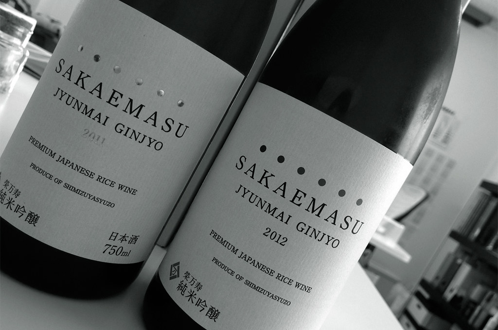SAKAEMASU|清水屋酒造