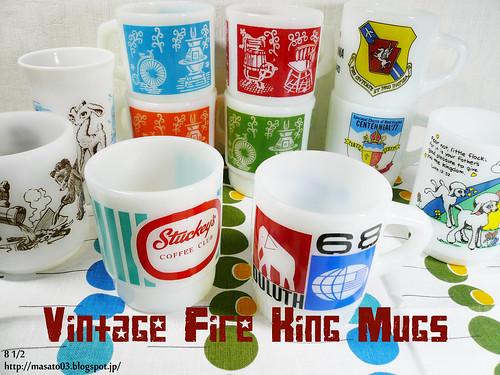 Lot of 11 Vintage Fire King Mugs