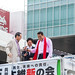 Antonio-Inoki (Japan Restoration Party) finished a speech on Akihabara street. by rhythmsift