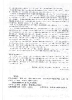 なつまつりp10