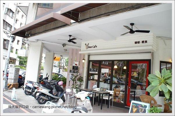 Deer Cafe (3)