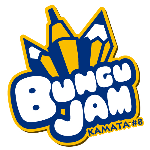 8月30日(土) 文具トークライブ「カマタ・ブングジャム」やります!