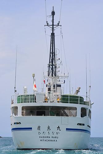 Kashima Maru