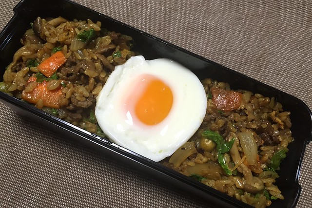 curry rice lunch box