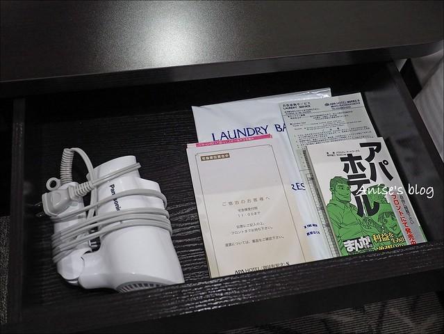 上野APA HOTEL008
