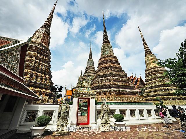 臥佛寺 泰國曼谷 自由行 必去景點 推薦 62