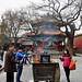 Beijing - Lama Temple - Yonghegong