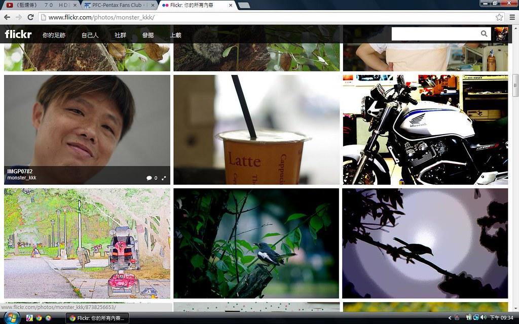 (更新) 外聯 新版flickr的貼圖教學