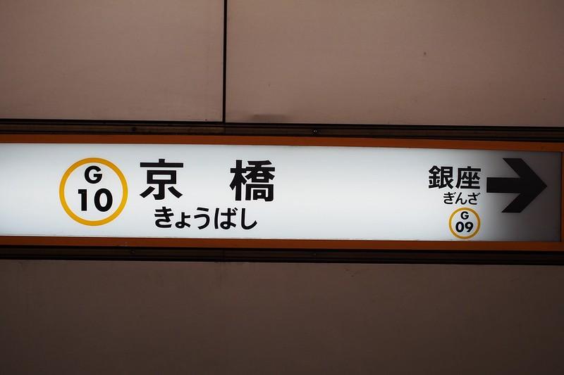 OMD98480