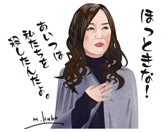 奥貫薫の画像 p1_19