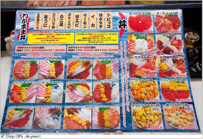 Day3 - 小樽三角市場-TAKINAMI商店  (3)