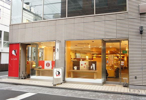 京都yojiya咖啡店01
