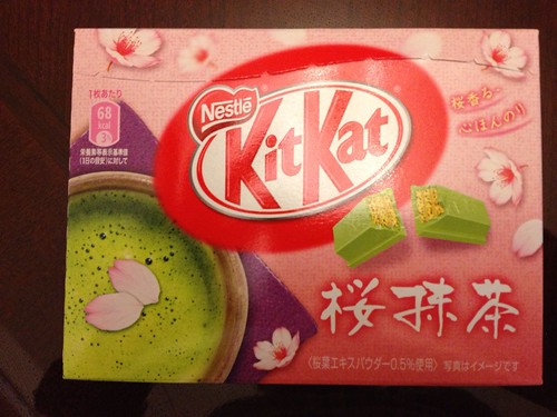 Green tea and cherry leave flavored KitKat!!