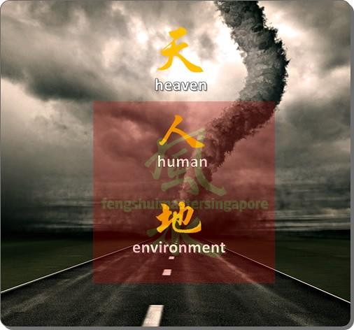 feng shui master heaven and earth