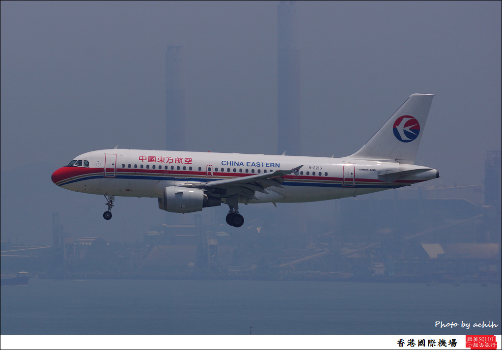 China Eastern Airlines B-2216