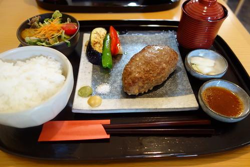 近江牛ハンバーグ