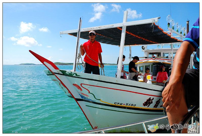 2013歐船長東海休閒漁業_18